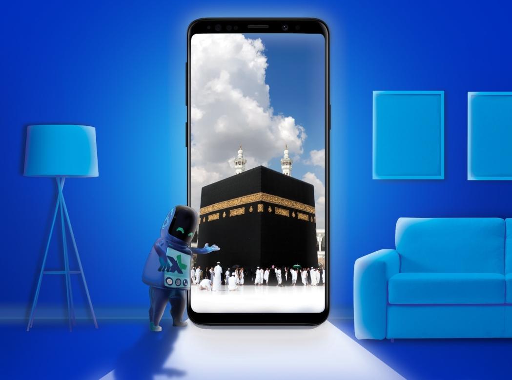 XL Hadirkan Paket Haji dengan Jaringan Luas di Arab Saudi