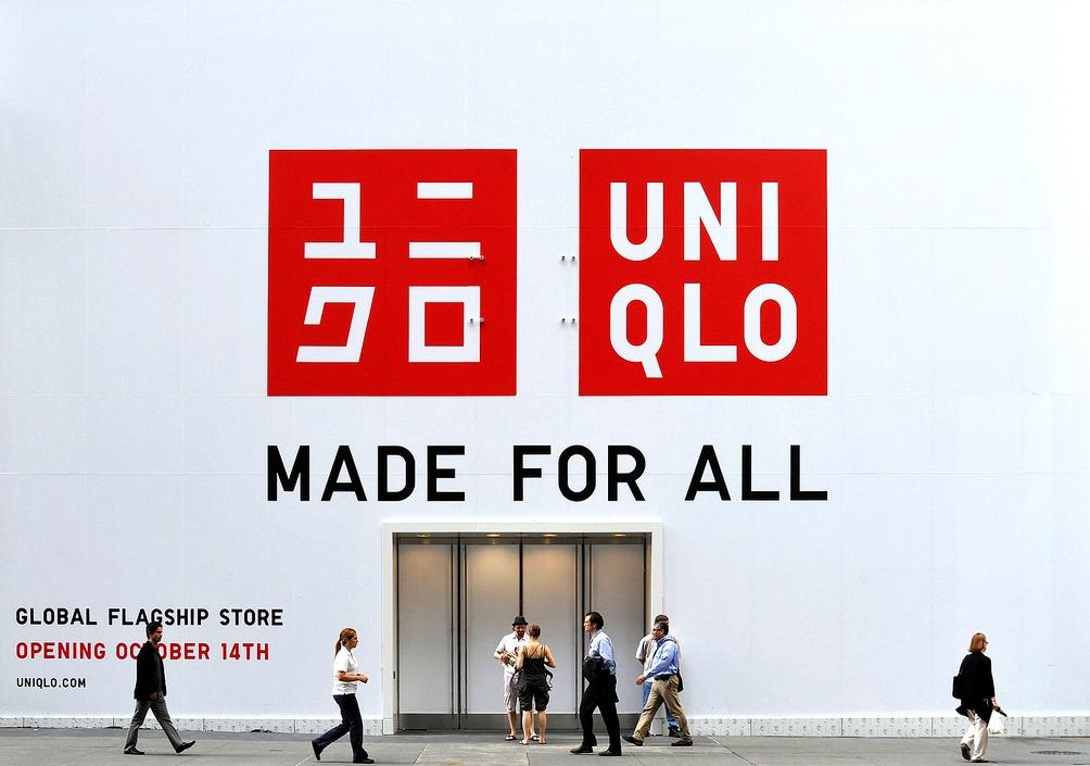 Uniqlo Buka Toko di Sun Plaza Medan Tahun 2018